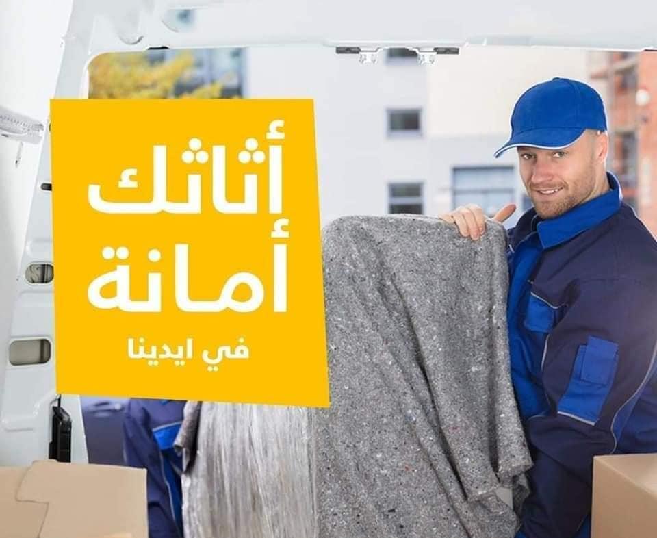 أرخص ونش رفع اثاث بالشيخ زايد