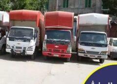 شركات نقل اثاث بالتجمع الاول